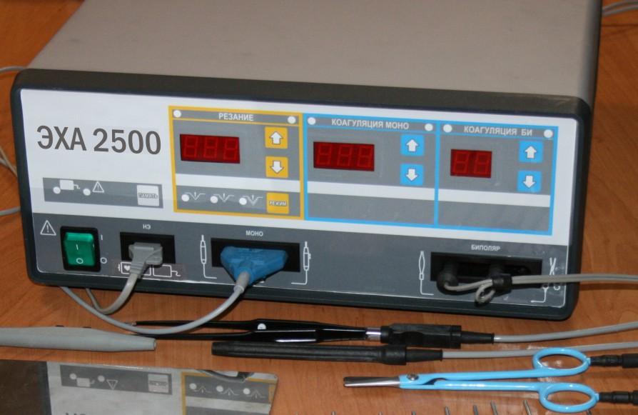 Ветеринарный коагулятор ЭХА 2500
